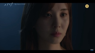 Time Korean Drama - Seohyun