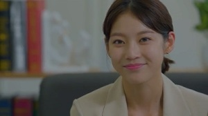 Are You Human Too Korean Drama - Gong Seung Yeon