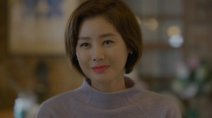 Are You Human Too Korean Drama - Kim Sung Ryung