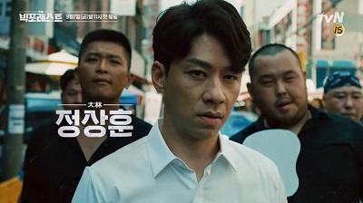 Big Forest Korean Drama - Joon Sang Hoon