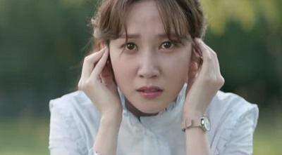 The Ghost Detective Korean Drama - Park Eun Bin