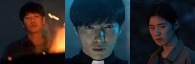 Hand The Guest Korean Drama - Kim Dong Wook, Kim Jae Wook, Jung Eun Chae