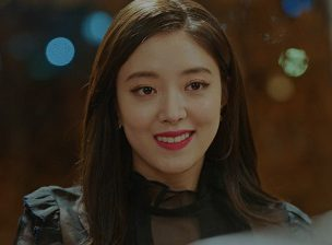 Gwanghae: The Man Who Became King Korean Drama - Lee Se Young