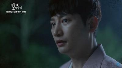 Lovely Horribly Korean Drama - Park Shi Hoo