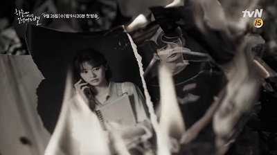The Smile Has Left Your Eyes Korean Drama - Seo In Guk and Jung So Min