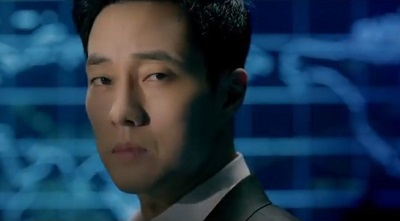 Terius Behind Me Korean Drama - So Ji Sub