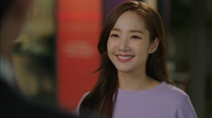 What's Wrong With Secretary Kim Korean Drama - Park Min Young