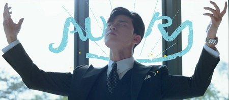 What's Wrong With Secretary Kim Korean Drama - Park Seo Joon