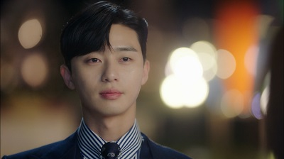 What's Wrong With Secretary Kim Korean Drama - Park Seo Joon