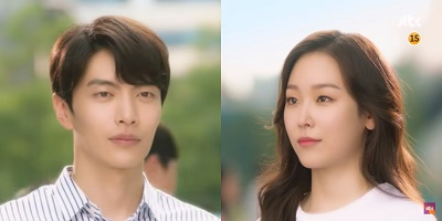 The Beauty Inside Korean Drama - Lee Min Ki and Seo Hyun Jin