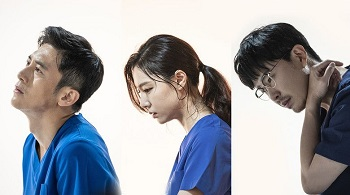 Heart Surgeons Korean Drama - Go Soo