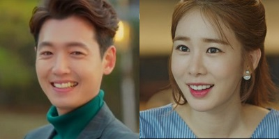 It Feels Sincere Korean Drama - Jung Kyung Ho and Yoo In Na