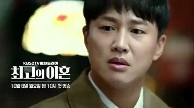Matrimonial Chaos Korean Drama - Cha Tae Hyun