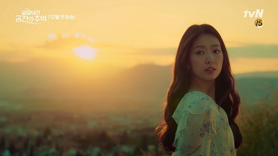 Memories of the Alhambra Korean Drama - Park Shin Hye
