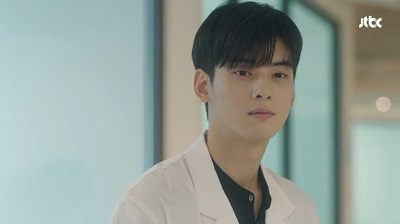 My ID is Gangnam Beauty Korean Drama - Cha Eun Woo