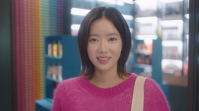 My ID is Gangnam Beauty Korean Drama - Im Soo Hyang