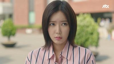 My ID is Gangnam Beauty Korean Drama - Im Soo Hyang