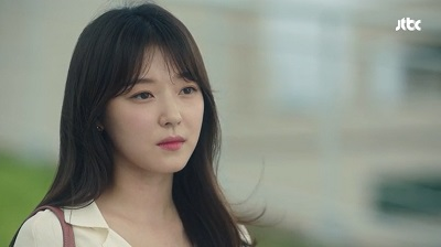 My ID is Gangnam Beauty Korean Drama - Jo Woo Ri