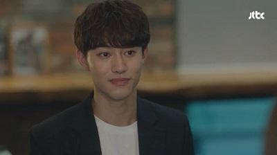 My ID is Gangnam Beauty Korean Drama - Kwak Dong Yeon
