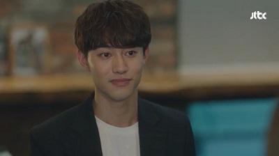 My ID is Gangnam Beauty Korean Drama - Kwak Dong Yeon