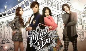 Pretty Man (Bel Ami) Korean Drama - Jang Geun Suk, IU, Lee Jang Woo, Han Chae Young