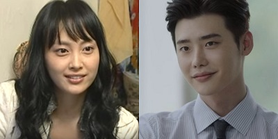 Romance Supplement Korean Drama - Lee Jong Suk and Lee Na Young