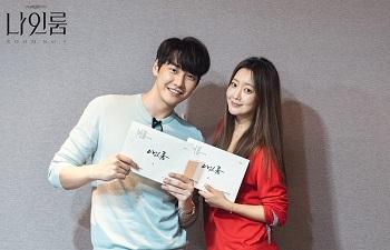 Room No. 9 Korean Drama - Kim Young Kwang and Kim Hee Sun