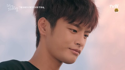 The Smile Has Left Your Eyes Korean Drama - Seo In Guk