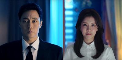 Terius Behind Me Korean Drama - So Ji Sub and Jung In Sun