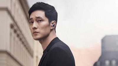 Terius Behind Me Korean Drama - So Ji Sub