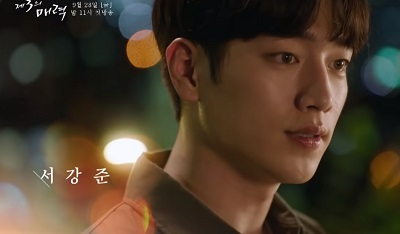 The Third Charm Korean Dram - Seo Kang Joon