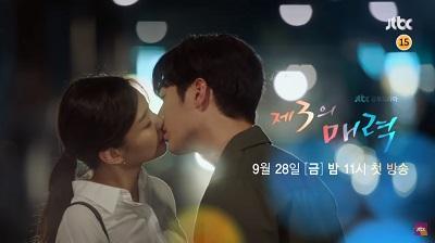 The Third Charm Korean Drama - Seo Kang Joon and Esom