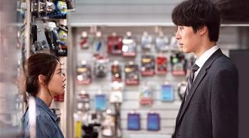 Twelve Nights Korean Drama