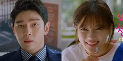 Clean With Passion For Now Korean Drama - Yoon Kyun Sang and Kim Yoo Jung