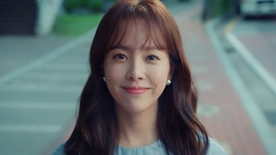 Familiar Wife Korean Drama - Han Ji Min