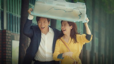 Familiar Wife Korean Drama - Ji Sung and Han Ji Min