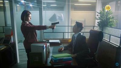 Feel Good to Die Korean Drama - Baek Jin Hee