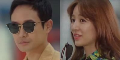 Fluttering Warning Korean Drama - Chun Jung Myung and Yoon Eun Hye