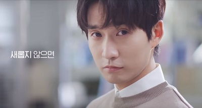 God's Quiz Reboot 5 Korean Drama - Ryu Deok Hwan