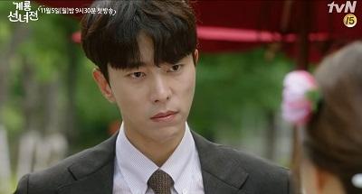 Mama Fairy and the Woodcutter Korean Drama - Yoon Hyun Min