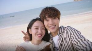 Thirty But Seventeen Korean Drama - Yang Se Jong and Shin Hye Sun