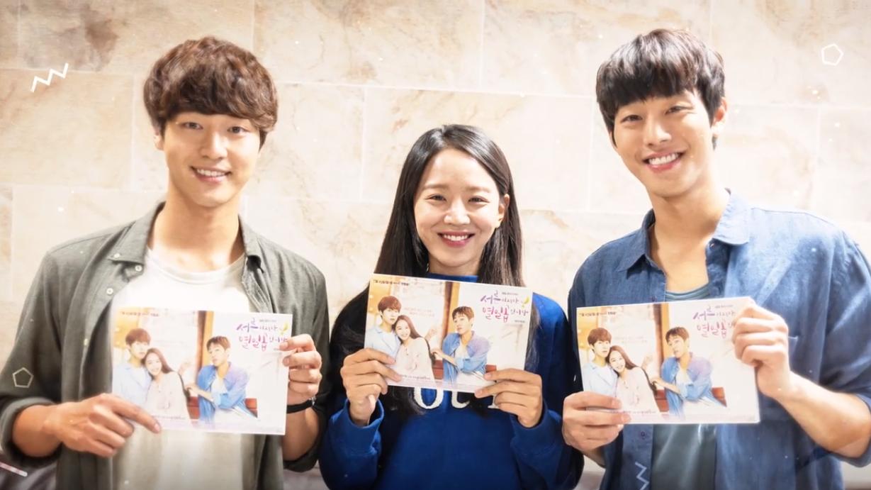 Thirty But Seventeen Korean Drama – Yang Se Jong, Shin Hye Sun, Ahn