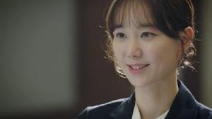 Your Honor Korean Drama - Lee Yoo Young