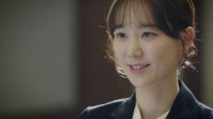 Your Honor Korean Drama - Lee Yoo Young