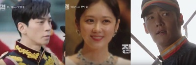 The Last Empress (An Empress' Dignity) Korean Drama - Shin Sung Rok, Jang Na Ra, Choi Jin Hyuk