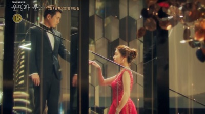 Intense Moments Between Joo Sang Wook And Lee Min Jung In