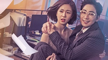 Feel Good to Die Korean Drama - Kang Ji Hwan and Baek Jin Hee