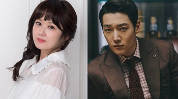 The Last Empress Korean Drama - Choi Jin Hyuk and Jang Na Ra