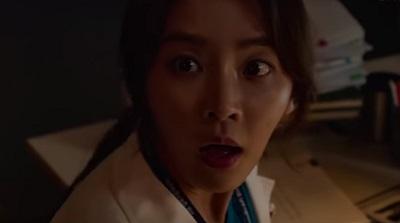 Priest Korean Drama - Jung Yu Mi