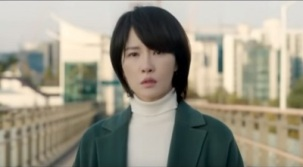 Red Moon, Blue Sun (Children of Nobody) Korean Drama - Kim Sun Ah